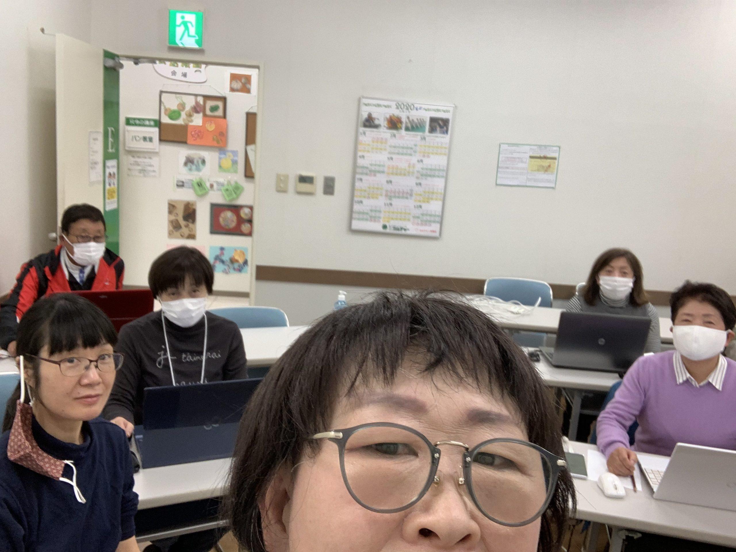 カルチャーパソコン教室
